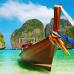 """Фотошторы """"Лодка в Таиланде"""""""