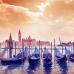 ФотоШторы Венеция. Причал на рассвете