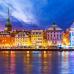 ФотоШторы Стокгольм набережная