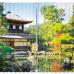 """Широкие фотошторы """"Японский сад"""""""