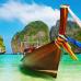 "Широкие Фотошторы ""Лодка на берегу. Таиланд"""